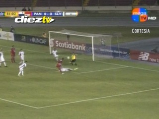 ¡GOOOOOL DE PANAMÁ! Ariel Arroyo marca al minuto 82!
