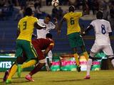 Honduras 1-1 Sudáfrica