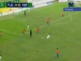 Gol de Luis Lobo vs Honduras Progreso