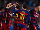 Barcelona 6-1 Celta de Vigo (Liga española)