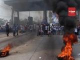 Estudiantes se toman peaje en San Pedro Sula
