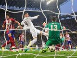 Gol de Sergio Ramos vs Atlético de Madrid