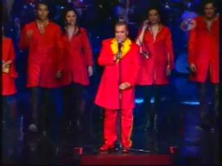 Señor Corazón, la canción que escribió Juan Gabriel a Chespirito