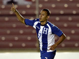 Gol de Erick Andino (Honduras) vs Costa Rica (Copa Centroamericana)
