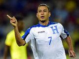 Gol de Erick Andino (Honduras) vs Ecuador (Amistoso Internacional)