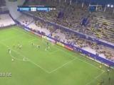 Gol de Robert Arboleda a Honduras (Amistoso Internacional)