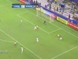 Gol de José Cevallos a Honduras (Amistoso Internacional)