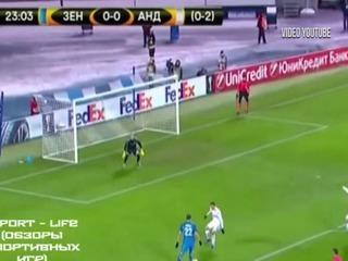 Zenit 3-1 Anderlecht (Europa League)