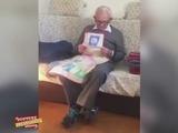 La reacción de un anciano al enterarse del aumento en su pensión