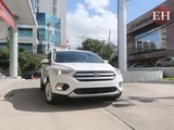 Superguía Motores: sorpréndase con la nueva Ford Escape 2017