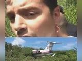 Avión privado de J Balvin se estrella en el aeropuerto de Bahamas