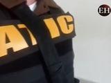 La Atic secuestra documentos relacionados con depuración policial