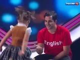 ¡Sorprendente! Niña rusa de tan solo 4 años habla 7 idiomas