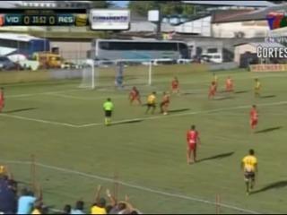 Vida cae de local ante Real España con actuación espectacular del ex Honduras Progreso, Ángel Tejeda que anotó 3 dianas.