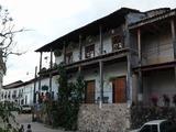 Tierra Adentro: desde el bello municipio de Yuscarán