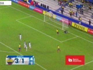 Guayaquil: Honduras cae ante Ecuador en partido amistoso