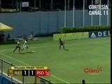 Primera parte: Real España vs Real Sociedad 1-1 el marcador