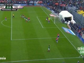 Néstor Araújo marcó el segundo gol de México ante Costa Rica en el estadio Azteca