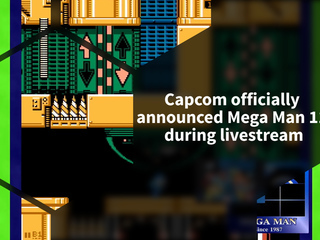 Capcom officially announces Mega Man 11, coming to all platforms in 2018
