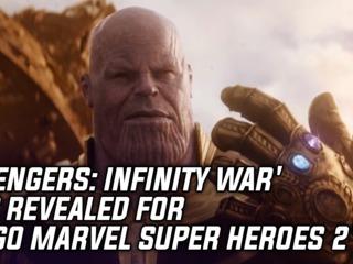 'Avengers: Infinity War' DLC Revealed For 'LEGO Marvel Super Heroes 2'